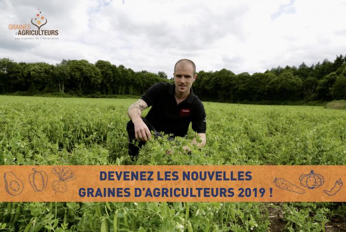Jusqu'au 29 mars, inscrivez vous à la 9e édition du concours Graines d'agriculteurs !